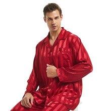 Мужская шелковая атласная пижама, комплект для отдыха S,M,L,XL,2XL,3XLL,4XL