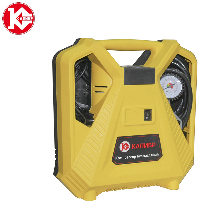 Kalibr KB-1100M oil-free air compressor head Medical beauty piston portable silent air pump head 1l rotary vane single stage mini vacuum pump for air conditioning