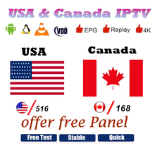 Buy iptv code canada and get free shipping on AliExpress com
