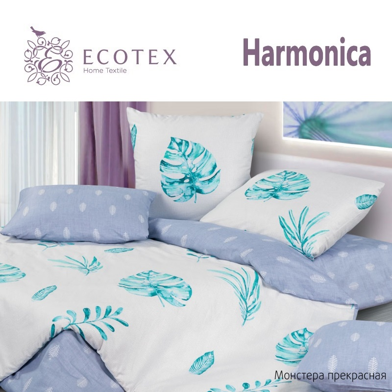 Bed linen Monstera,100% Cotton. Beautiful, Bedding Set from Russia, excellent quality. Produced by the company Ecotex promotion 7pcs baby crib bed linen cotton baby bedding set baby cot girls bedclothes bumper duvet bed cover bed skirt