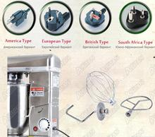 Home use or commercial use 7, 10 Liters electric stand food mixer, planetary cooking mixer, egg beater, dough mixer machine