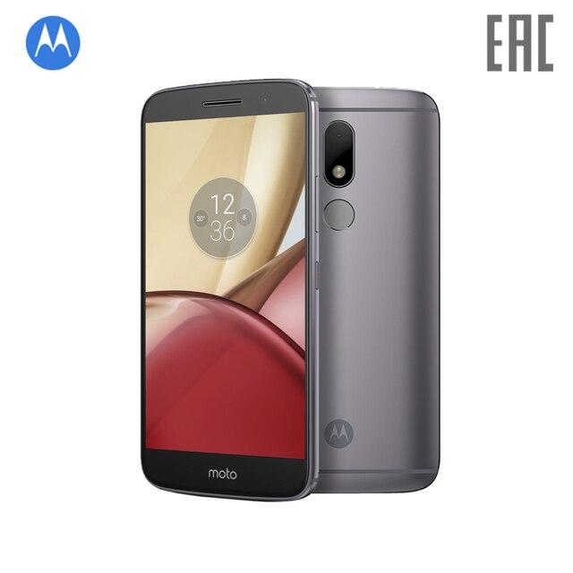 Смартфон Motorola М (XT1663) Официальная российская гарантия