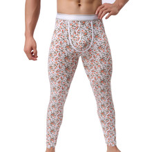 d41295a0b9e76 Hommes de Mode Sexy U Convexe Poche Maigre Long Pantalon Fleur  Sous-Vêtements Leggings(