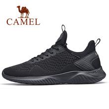 CAMEL Men's Running Shoes Lightweight Comfortable Off-white Sneakers Men Breathable Sport Shoes For Outdoor Sports(China)