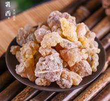 Chewing-Gum en résine pour le Masticha