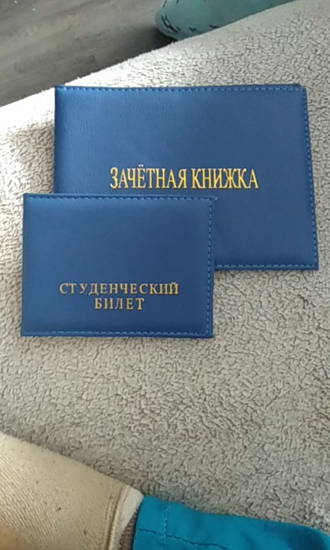 Zongshu Russian Students gradebook russian schools language student id card case bag university student card cover custom accept photo review