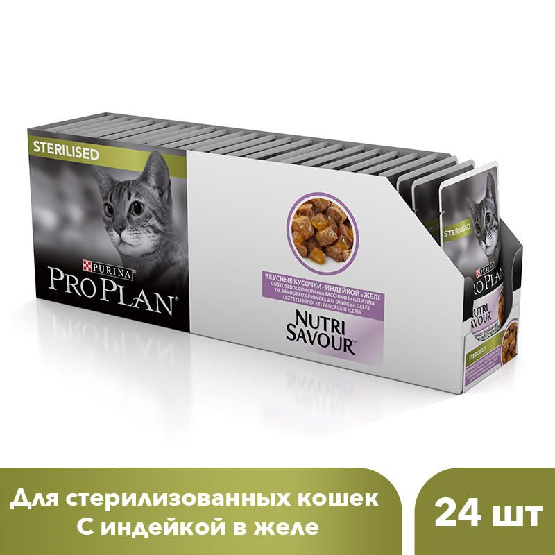Wet food Pro Plan Nutri Savor for adult sterilised cats and neutered cats with turkey in jelly, Pouch, 24x85 g. wet pro plan feed for adult cats with lamb in jelly 85 g x 24 pcs