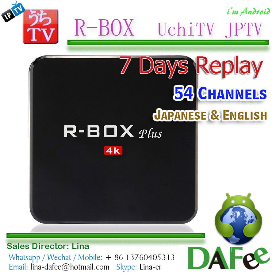 Live japanese tv android