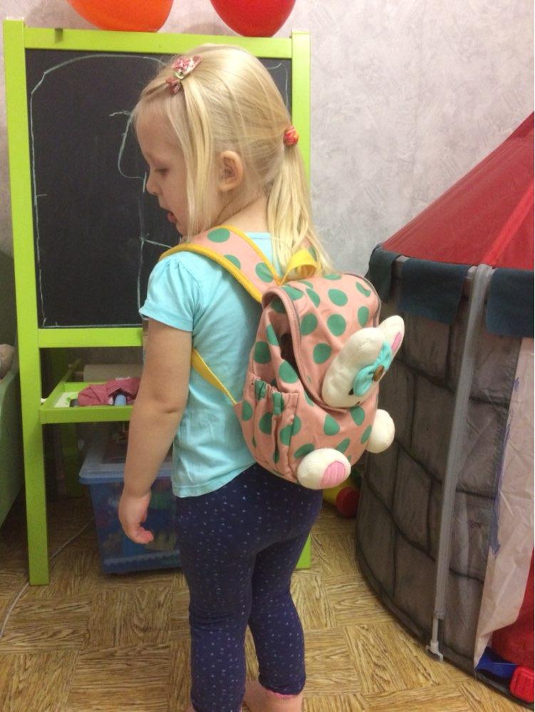 Rabbit Toddler Backpack