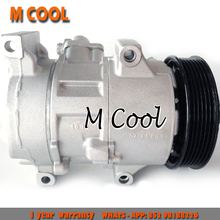 цена на High Quality TSE14C AC Air Conditioner Compressor For TOYOTA COROLLA Matrix 2011-2013 8831002710 8831002711 8831068032 CO29097C