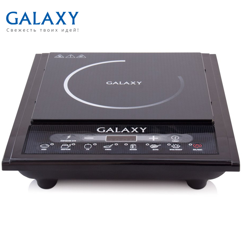 Electric stove Galaxy GL3053 fire maple fms 100t titanium gas stove split type stove 199g 2450w picnic cookware w bag