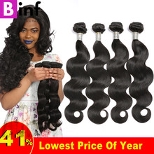 BINF Hair Brazilian Body Wave Hair Weave 1/4 Bundle Natural Color Remy Hair Weave Bundles Body Wave Human Hair Extension 1B(China)