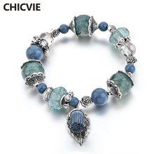 Chicvie синий цвет листья браслеты из нержавеющей стали и Подвески