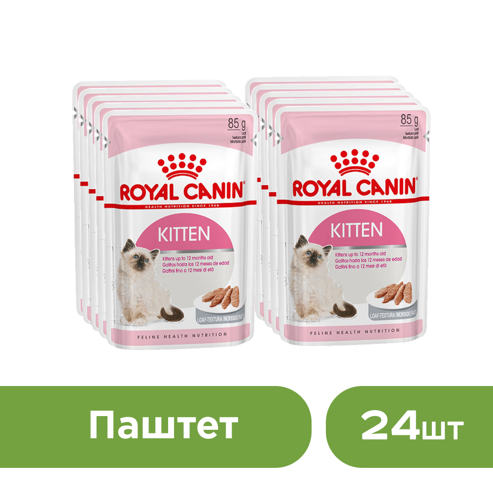 Cat wet food Royal Canin Kitten Instinctive kitches for kittens, pate  (0.085 kg*24 pieces) цена и фото