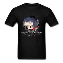 Mass Effect Andromeda krogan N7 Cotton 2XL Boy Geek Tees Shirt T Shirt