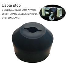Универсальная сверхмощная Лебедка для ATV UTV защитный кабель стоп Крюк Стоп-линии
