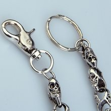 Ghost Jeans KeyChain