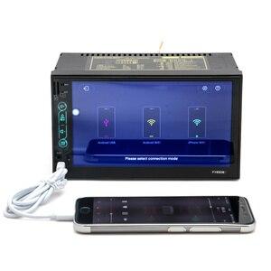 Image 5 - AOSHIKE GPS 2 喧騒車のマルチメディアプレーヤー 7 HD 車 MP5 プレーヤー Bluetooth WIFI クアッドコアアンドロイド 6.0 FM MP4
