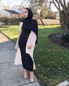 Image 2 - New Women Muslim Long Skirt High Waist Maxi Bodycon Dubai Pencil Skirts Fashion Buttoms
