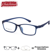 Light Prescription Glasses Women Flexible Eye Glass