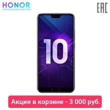 Cмартфон Honor 10 8+128 ГБ. Двойная камера с искусственным интеллектом. Доставка из России от 2 дней. 【Официальная российская гарантия】