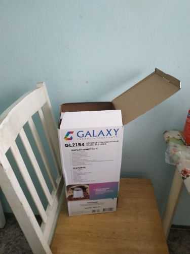 Blender Galaxy GL 2154