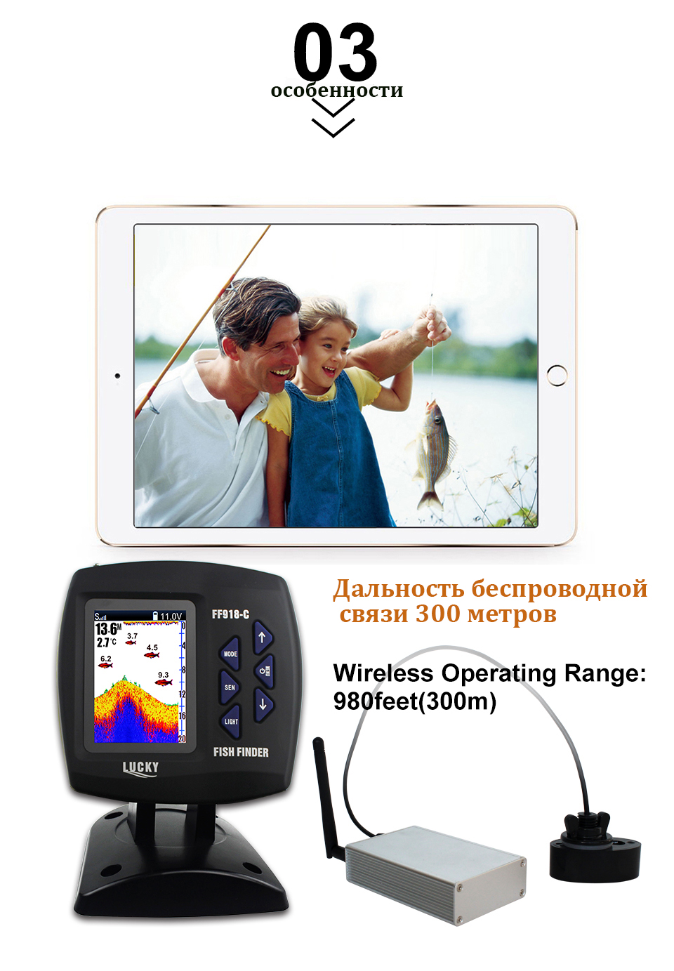 High Quality fish finder