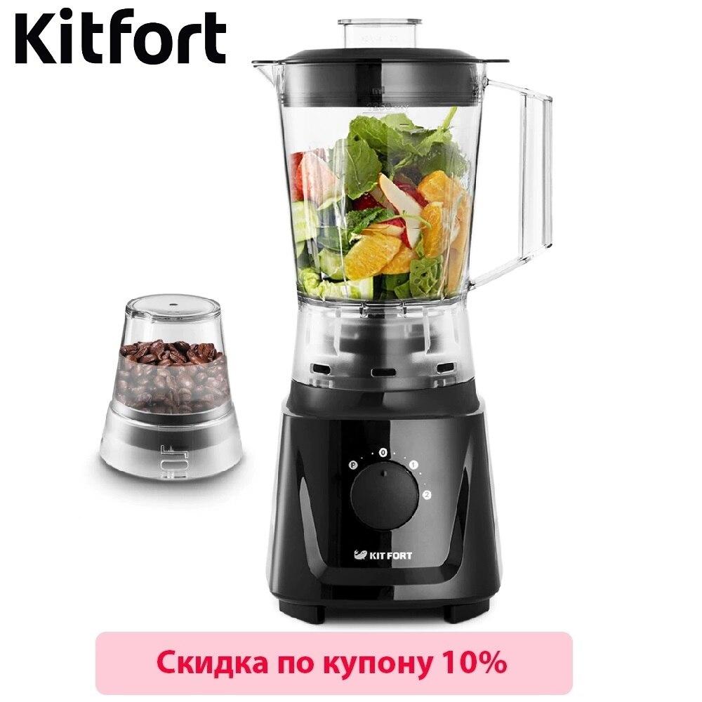 купить Blender smoothies Kitfort KT-1356 kitchen Juicer Portable blender kitchen Cocktail shaker Chopper Electric Mini blender по цене 2390 рублей