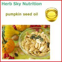 100 Natural Pure Pumpkin Seed Semen Cucurbitae Oil With Free Shipping Reducing Cholesterol