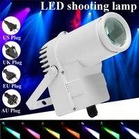 Smuxi 30W RGBW LED Stage Light Shooting Lamp Beam Spotlight 6CH DJ DISCO Light Club Wedding