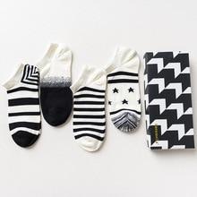 Комплект мужских носков