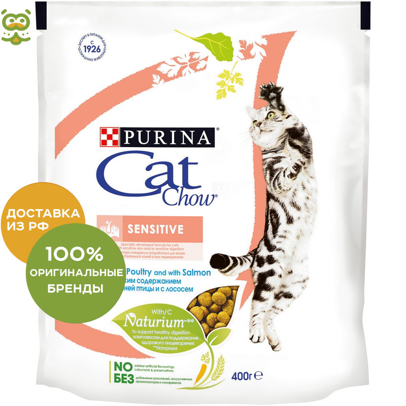 Cat food Cat Chow Special Care Sensitive for adult cats with sensitive digestion, Salmon, 4 * 400 gr.