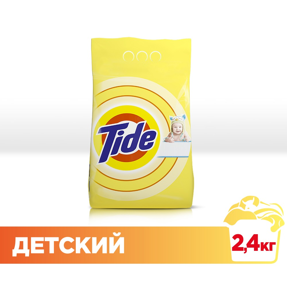 Laundry detergent Tide Automatic Machine Childrens 16 washes 2.4 kg.