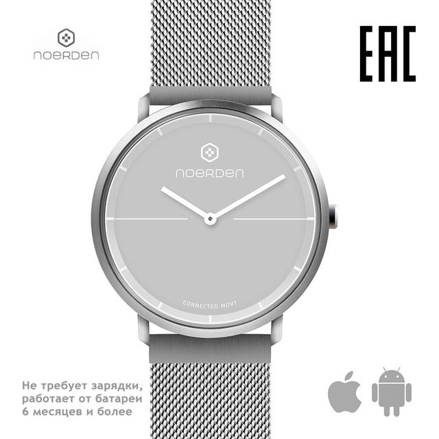Гибридные умные часы Noerden LIFE2+, цвет: серый