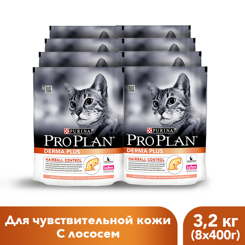 Dry food Pro Plan for cats with sensitive skin with salmon, 3.2 kg. cleansing gel for dry sensitive skin 150ml gel for dry skin against wrinkles agents with collagen skin rejuvenation gess