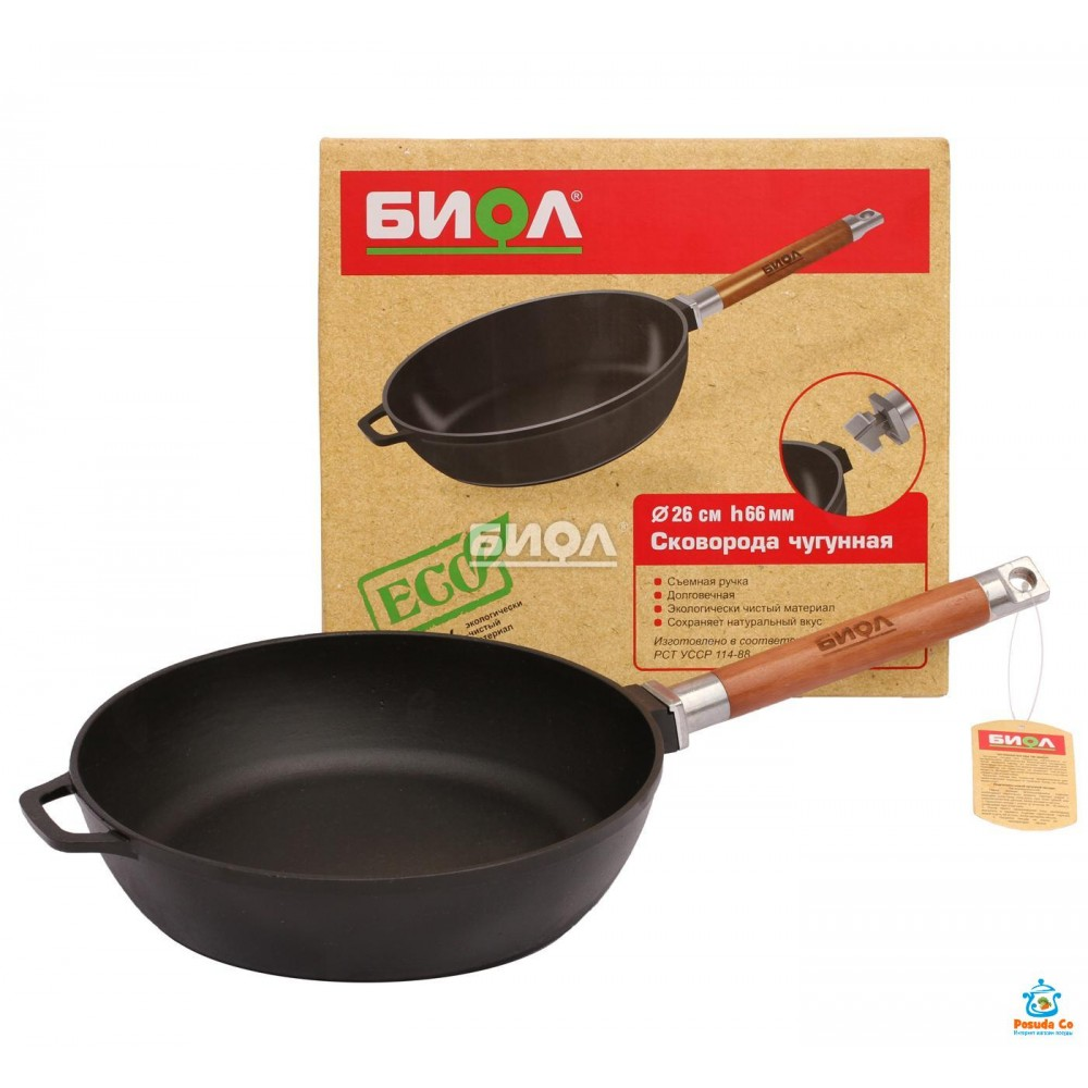 Cast-iron Casserole With Wooden Handle  Grill  Coffee Pot Bowler Pan Frying Pan Mug 0324/26/28