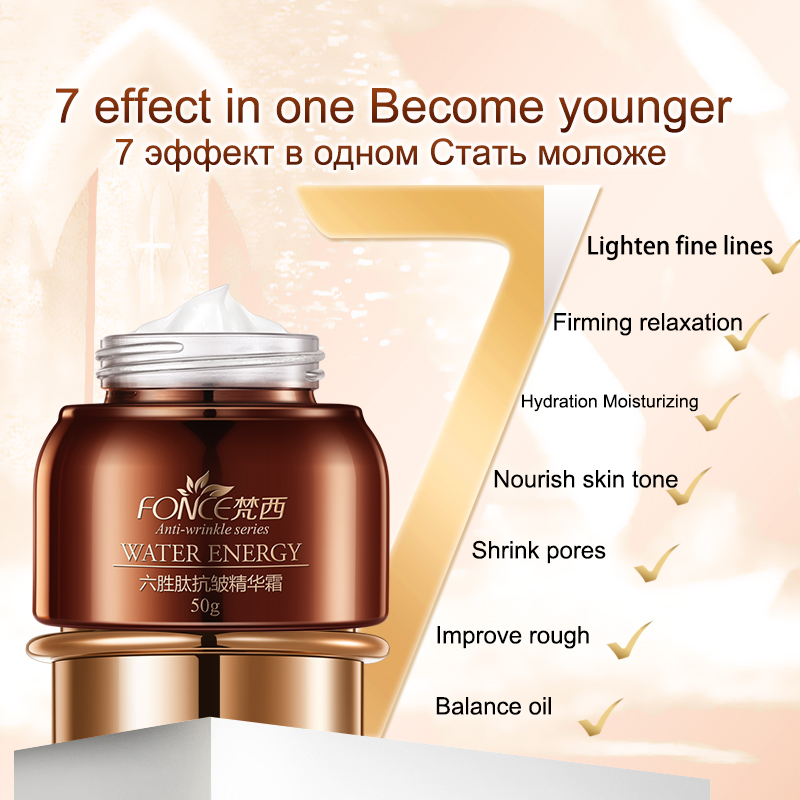 Image 3 - Korea Anti wrinkle Remover Face Cream anti Aging Dry Skin Hydrating Facial Lifting Firming Day Night Cream Six Peptide Serum 50g-in Facial Self Tanners & Bronzers from Beauty & Health