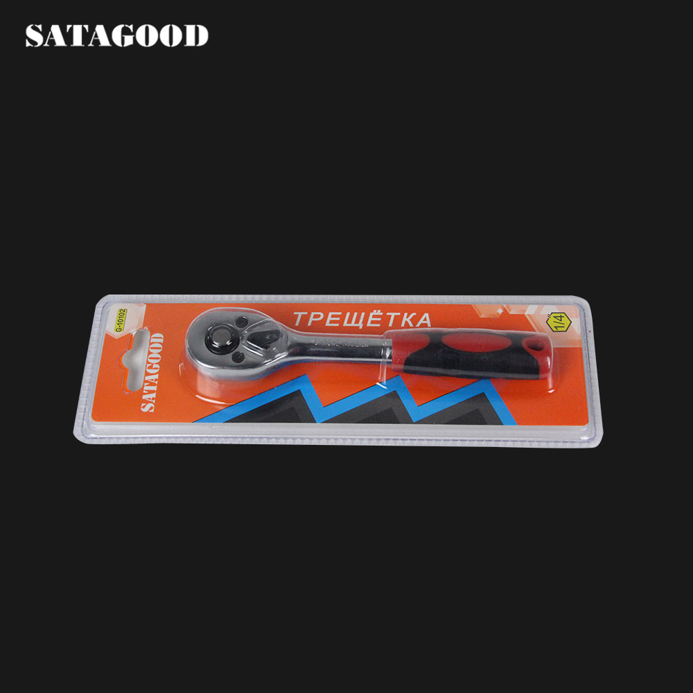 SATAGOOD 1pc  Flexible Ratchet Wrench 1/4 Inch Hex Key Length Adjustable Small Size G - 10102 1\4