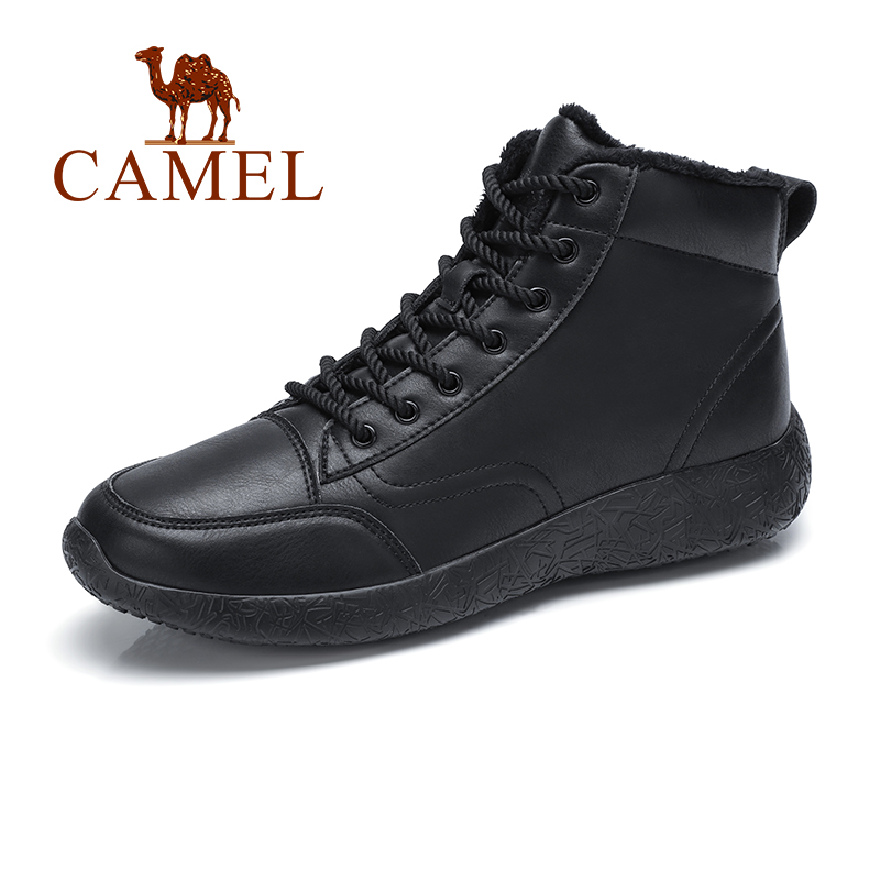 CAMEL Fashion Retro Tooling Men Boots Genuine Leather Shoes Men 