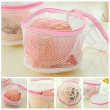 Clothes Washing Machine Dedicated Nursing Bra Underwear Care Wash Bags Laundry Bags Network Laundry Bra Net Wash Bag(China)