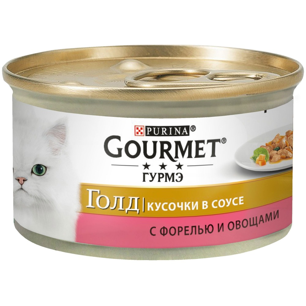 Wet food Gourmet Gold Pieces in a gravy for cats with trout and vegetables, Bank, 24x85 g. mineral profile in vegetables