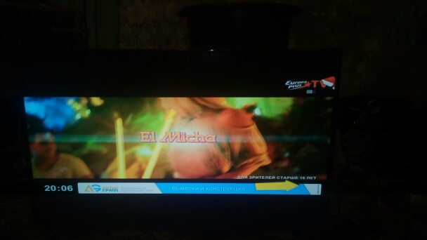 Телевизор 40'' Skyworth 40E2 FullHD SmartTV