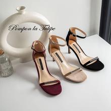 BHS 901135 Chic Round Toe 7CM High Heels Stilettos Genuine Leather Stylish Sandals Sheepskin Fashion Women Shoes Party Wedding