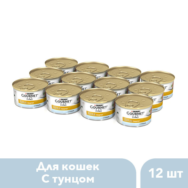 Wet food Gourmet Gourmet Gold Pate for cats with tuna, bank, 12x85 g. wet food gourmet gold gentle beats for cats with beef and tomatoes bank 12x85 g
