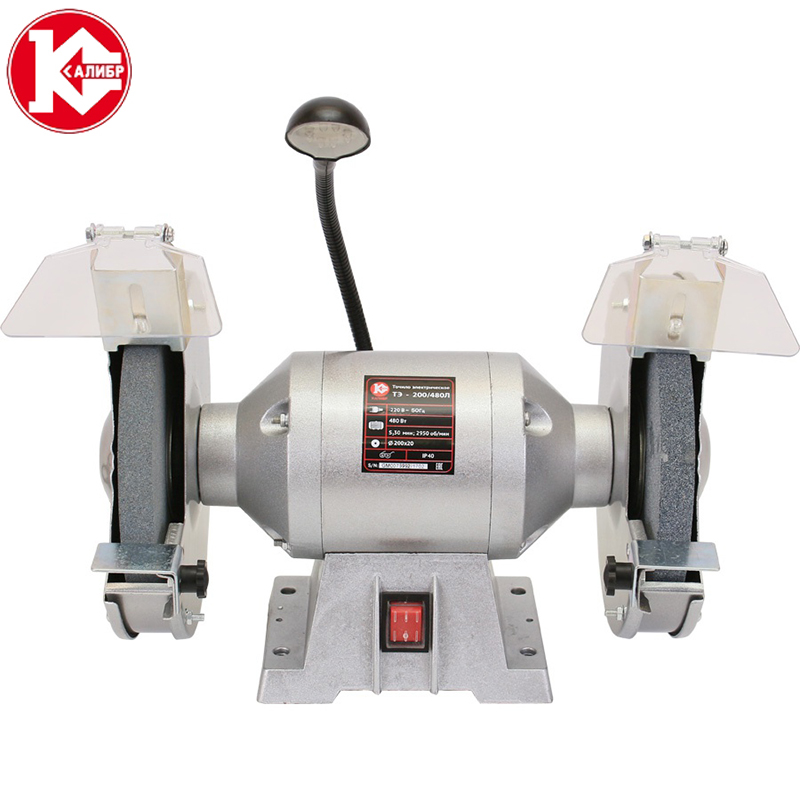 Kalibr TE-200/480L bench multi-function electric grinder bench polishing machine small grinding wheel wiht lamp multifunction mini table bench vise bench drill milling machine stent bg6330 1pcs