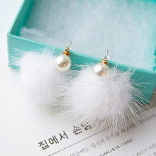 1 Pair Fashion Women Stud Earrings High Quality Plush Ball Pearl After Hanging Type OL Earring Newest Jewelry Elegant Accessorie(China)