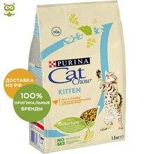 Корм Cat Chow Kitten для котят, Птица, 1,5 кг.