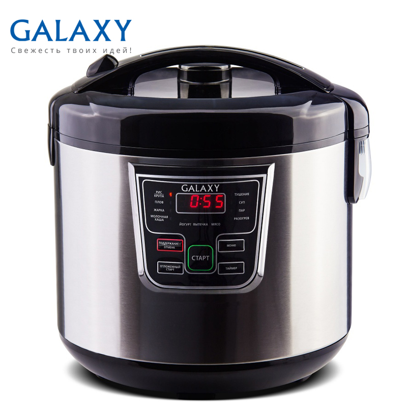цена на Multicooker Galaxy GL 2645
