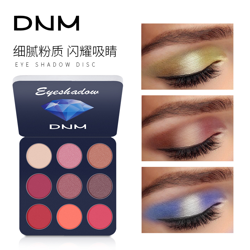 Competent Dnm 9 Color/set Eyeshadow Plate Matte Waterproof Non Glossy Pearl Pumpkin Earth Compact Colorful Eye Shadow Palette Makeup Beauty Essentials Beauty & Health