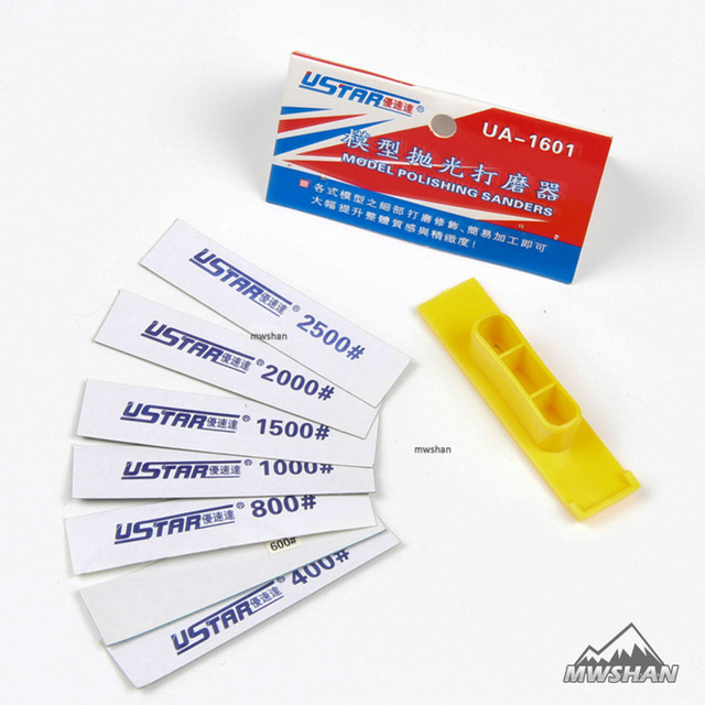 Ustar 91601 דגם סנדר נייר זכוכית ליטוש גימור סט יפה כלים אבזר DIY